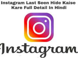 instagram last seen hide kaise kare turn off activity status in hindi