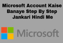 microsoft account kaise banaye step by step jane