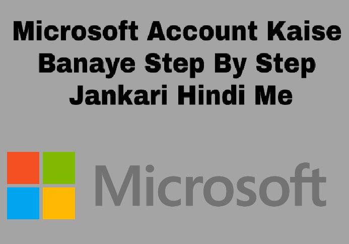 microsoft account kaise banaye step by step jane