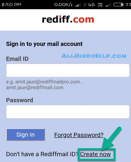 create-now-rediffmail-id