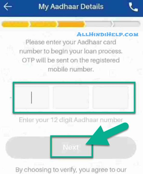 enter-your-aadhar-number-and-next