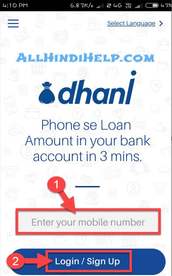 enter-your-mobile-number-and-login-in-dhani-app