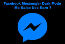 facebook messenge dark mode-me-kaise use kare