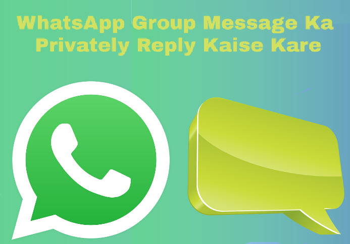 whatsapp group ke messages ka privately reply kaise kare