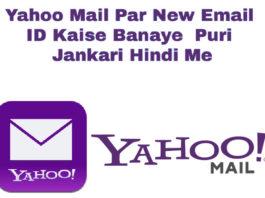 yahoo mail par new email id kaise banaye puri jankari hindi me