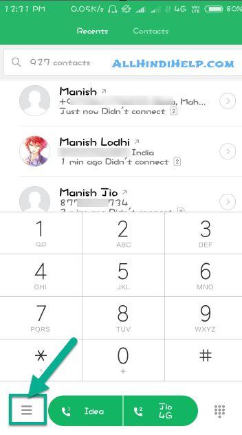 open-phone-dialer