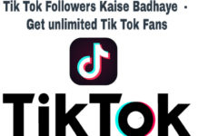 tik tok followers kaise badhaye get unlimited tik tok fans