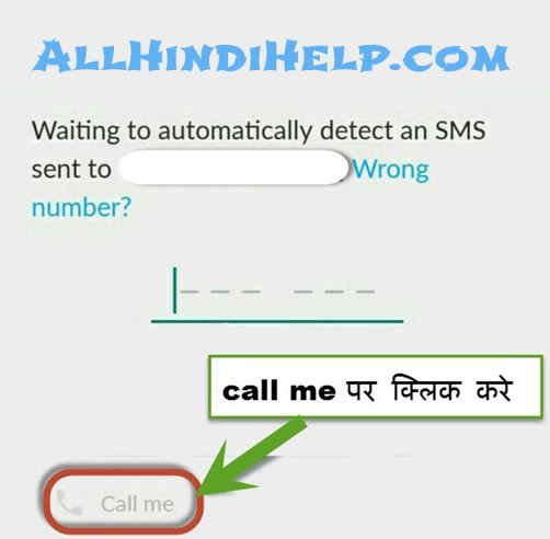 Bina Number Or Sim Card Ke WhatsApp Kaise Chalaye & Use Kare