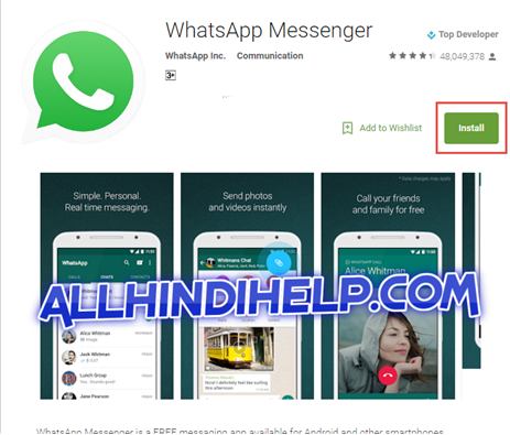 download-messenger-play-store