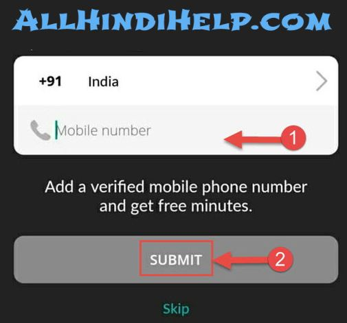 enter-mobile-number-and-submit