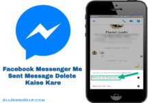 facebook messenger me sent message delete kaise kare