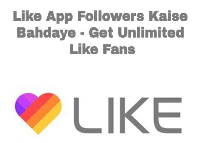like app followers kaise badhaye get unlimited like fans