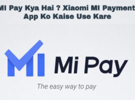 mi pay kya hai aur kaise use kare