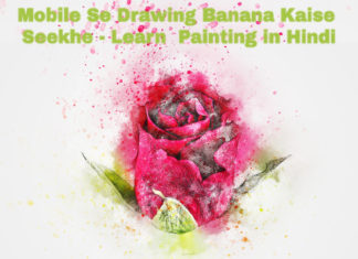 mobile se drawing banana kaise sikhe learn painting in hindi