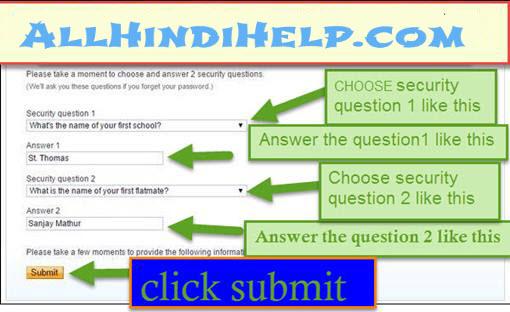 select-security-question-aur-submit