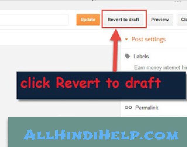 tap-revert-to-draft-option