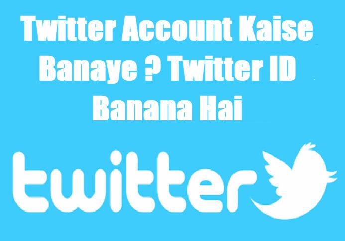 twitter account kaise banaye twitter id banana hai
