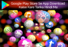 google play store se app download kaise kare puri jankari hindi me