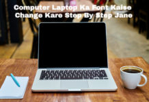 computer laptop me font change kaise kare step by step jane