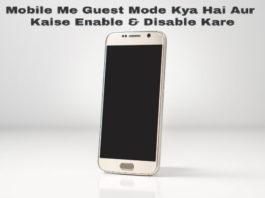 guest mode kya hai aur kaise enable aur disable kare