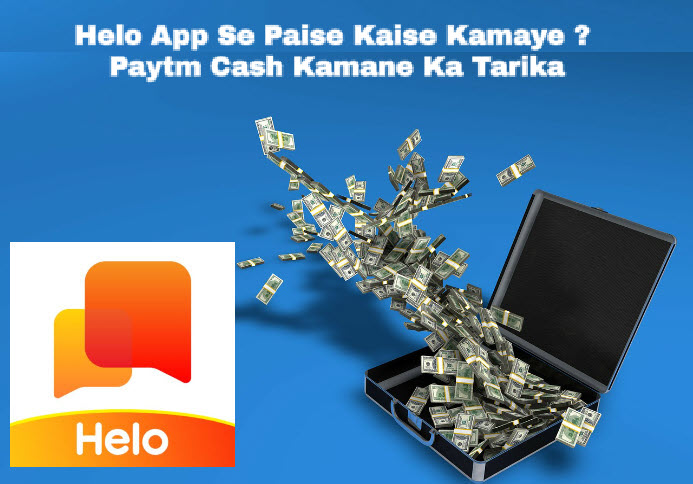 helo app se paise kaise kamaye step by step jane