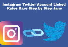 instagram twitter account linked-kaise kare step by step- ane
