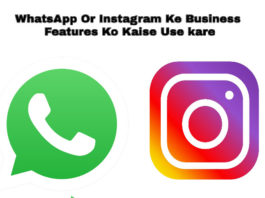 whatsapp or instagram ke-business feature ko kaise use kare