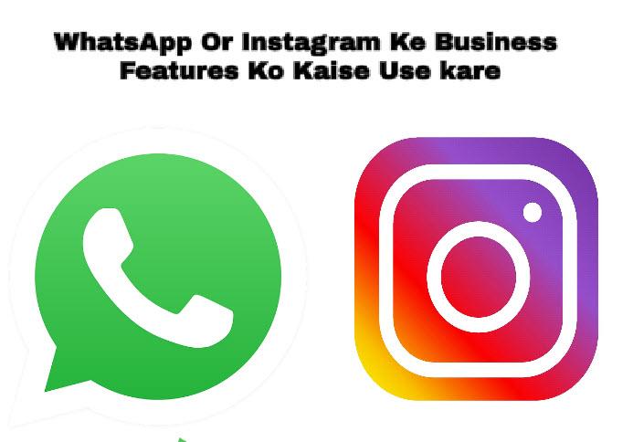 whatsapp or instagram ke-business feature ko kaise use kare