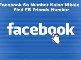 facebook se number kaise nikale step by step jane