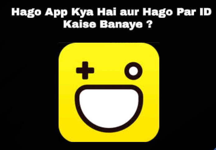 hago app kya hai aur hago app se paise kaise kamaye
