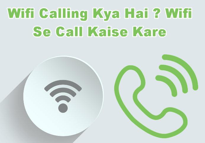 wifi calling kya hai wifi se call kaise kare