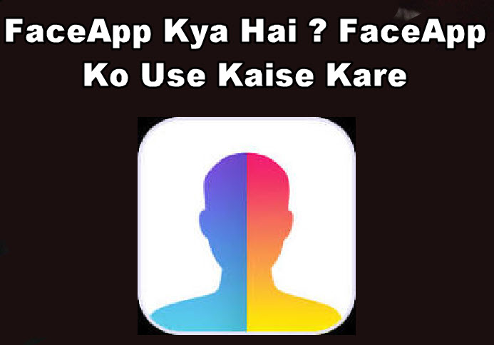 faceapp kya hai aur faceapp ko kaise use kare