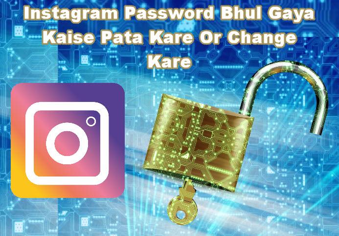 instagram password bhul gaya kaise pata kare or change kare
