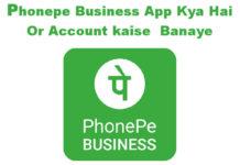 phonepe business app kya hai aur account kaise banaye