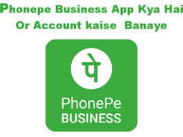 phonepe business app kya hai aur account kaise banaye