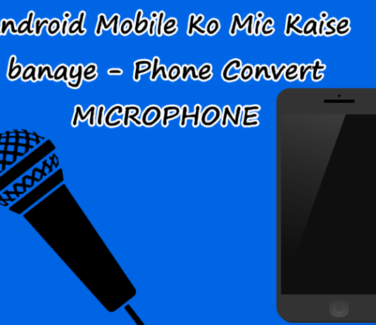 android mobile ko mic kaise banaye phone convert microphone