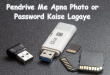 pendrive me apna photo or password kaise lagaye in hindi