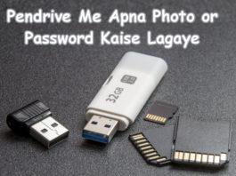 pendrive me apna photo or password kaise lagaye in hindi