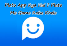 plato app kya hai plato games group-chat app ke bare me jane