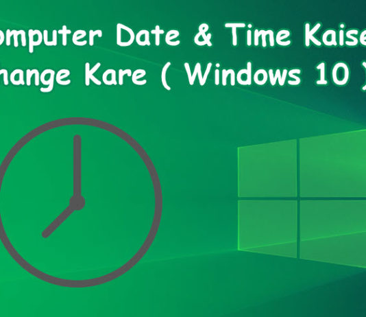 computer date time change kaise kare in hindi