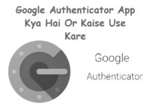 google authenticator app-kya hai aur kaise use kare