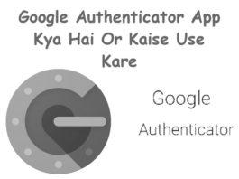 google authenticator app-kya hai aur kaise use kare