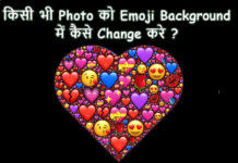 kisi bhi photo ko emoji background me kaise change kare