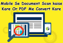 mobile se document scan kaise-kare or pdf me convert kare