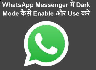 whatsapp messenger me dark mode enable kare