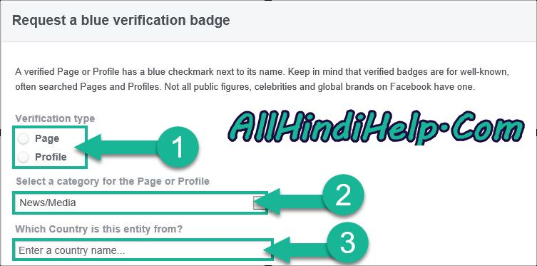 facebook account verification trick in hindi