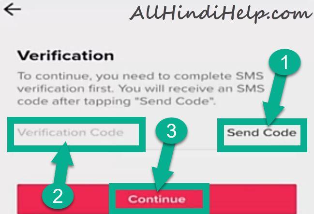 enter verification code and continue