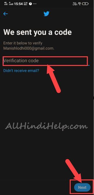 enter verification code and next