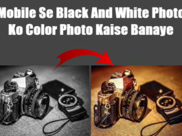 mobile se black and white-photo-ko color photo kaise banaye