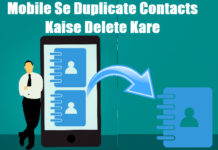 mobile se duplicate contacts kaise delete kare